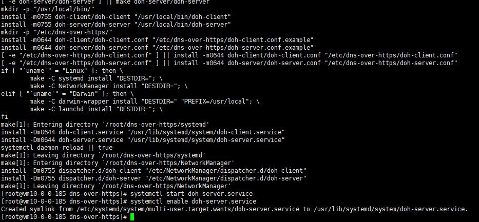 安装DOH Server